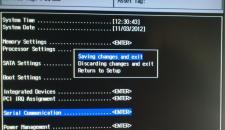 DELL PowerEdge T110 II - BIOS